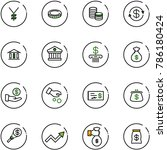 line vector icon set   yen... | Shutterstock .eps vector #786180424