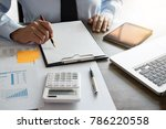 business financing accounting... | Shutterstock . vector #786220558
