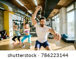 strong muscular handsome young... | Shutterstock . vector #786223144
