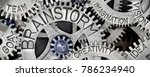 macro photo of tooth wheel... | Shutterstock . vector #786234940