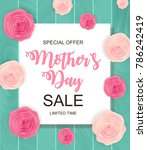 happy mother s day cute sale... | Shutterstock .eps vector #786242419