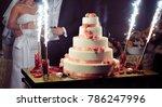 elegant wedding cake during... | Shutterstock . vector #786247996