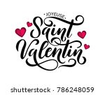 happy valentine's day greeting ... | Shutterstock .eps vector #786248059