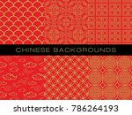 chinese pattern set with... | Shutterstock .eps vector #786264193