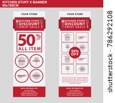 banner of kitchen stuff sale... | Shutterstock .eps vector #786292108