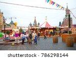 moscow  russia   december 28 ... | Shutterstock . vector #786298144