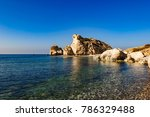 large rocky rock cliff in the... | Shutterstock . vector #786329488
