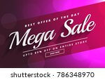 mega sale banner pink  abstract ... | Shutterstock .eps vector #786348970