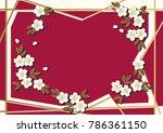 cherry blossom background... | Shutterstock .eps vector #786361150