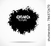 grunge ink round brush strokes. ... | Shutterstock .eps vector #786372670