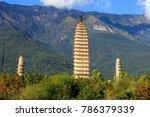yunnan province dali   pagodas... | Shutterstock . vector #786379339