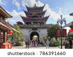 dali  china 26 11 2017. tower...   Shutterstock . vector #786391660