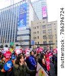 seoul  south korea  december 23 ... | Shutterstock . vector #786396724