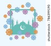 ramadan kareem greeting card... | Shutterstock .eps vector #786399190