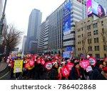 seoul  south korea  december 23 ... | Shutterstock . vector #786402868