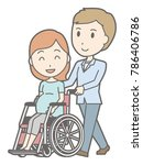 men are pushing wheelchairs on... | Shutterstock .eps vector #786406786