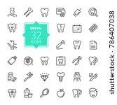 dental   outline icon set ... | Shutterstock .eps vector #786407038
