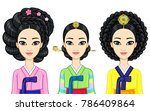 asian beauty. set of animation... | Shutterstock .eps vector #786409864