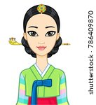 asian beauty. animation... | Shutterstock .eps vector #786409870