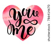 you and me modern calligraphy... | Shutterstock .eps vector #786414670