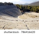 Small photo of Greek theater of Epidaurus, the best acoustics in the world
