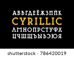 cyrillic slab serif font.... | Shutterstock .eps vector #786420019