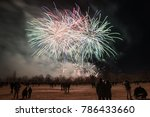 fireworks in prague. family... | Shutterstock . vector #786433660