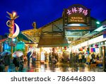 Famous Shilin Night Market In...
