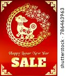 chinese new year sale design... | Shutterstock .eps vector #786463963