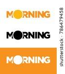 vector morning graphic | Shutterstock .eps vector #786479458