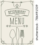 template vector restaurant menu ... | Shutterstock .eps vector #786491539