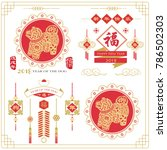 chinese new year ornament set.. ... | Shutterstock .eps vector #786502303