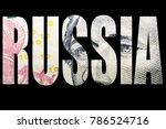 russia and america money  | Shutterstock . vector #786524716