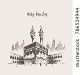 holy kaaba in mecca saudi... | Shutterstock .eps vector #786524944