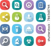 flat vector icon set  ... | Shutterstock .eps vector #786568744