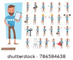 set of office man worker... | Shutterstock .eps vector #786584638