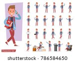 set of office man worker... | Shutterstock .eps vector #786584650