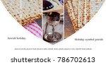 wine and matzoh jewish holiday  ... | Shutterstock . vector #786702613