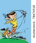 golfer | Shutterstock .eps vector #78674518