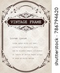 vintage frame with beautiful... | Shutterstock .eps vector #786794620