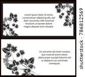 romantic invitation. wedding ...   Shutterstock .eps vector #786812569