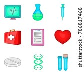 cure the tooth icons set.... | Shutterstock .eps vector #786817468