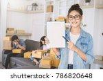 start up small business... | Shutterstock . vector #786820648