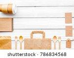 set of recycle brown paper bag  ... | Shutterstock . vector #786834568