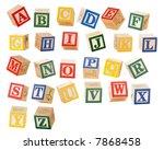 separated alphabet blocks of... | Shutterstock . vector #7868458