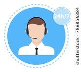 call center  call center icon.... | Shutterstock .eps vector #786856384
