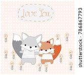 cute cartoon baby fox wolf or...   Shutterstock .eps vector #786867793