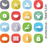 flat vector icon set   leafs...   Shutterstock .eps vector #786871234