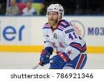 minsk  belarus   february 29 ... | Shutterstock . vector #786921346