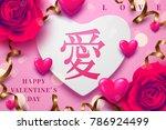 vector valentine's day design... | Shutterstock .eps vector #786924499